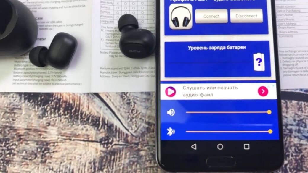 QCY T1C Обзор: Первый конкурент для беспроводных наушников Xiaomi Airdots