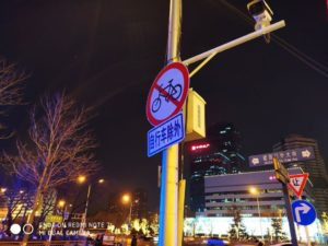 Xiaomi Redmi Note 7 Обзор: камера тест и примеры фотографий