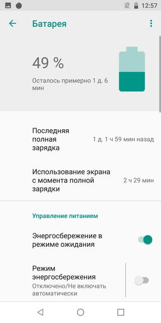 Cubot X19 Обзор: Бюджетный смартфон 2019 года
