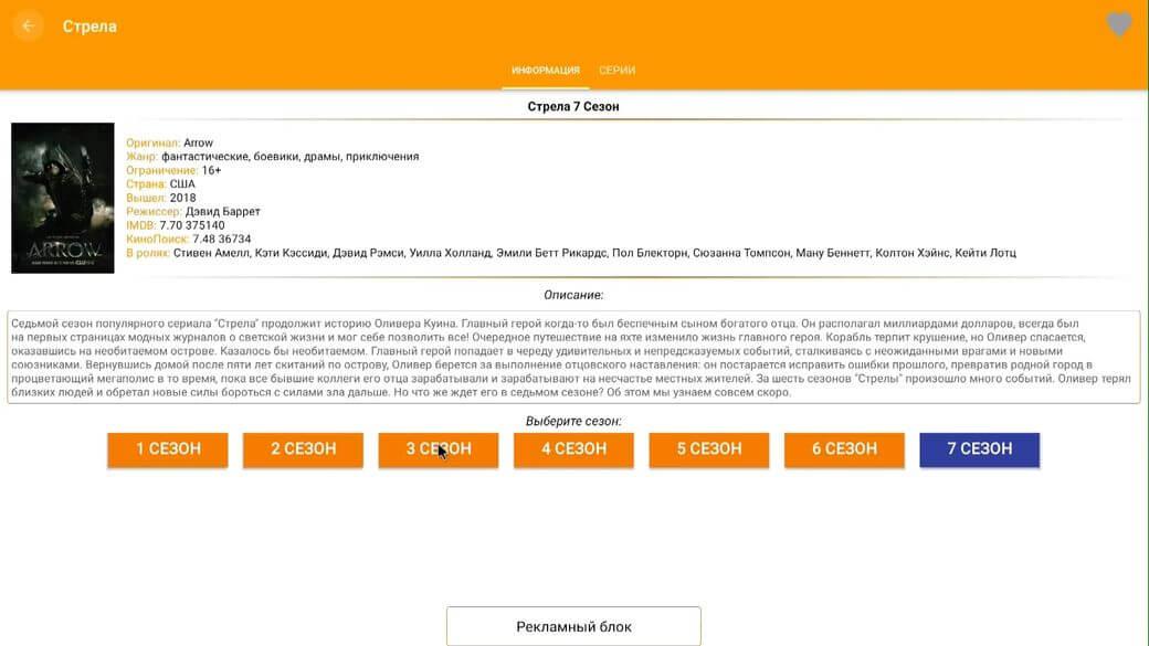 Alfawise A8X Обзор: ТВ приставка на Android 9.0 за $35