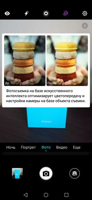 Huawei Honor 8X Обзор: Привлекательный смартфон с 2018 года
