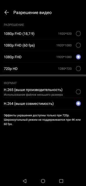Huawei P30 Lite Обзор: Идеальное соотношение флагманских характеристик и цены