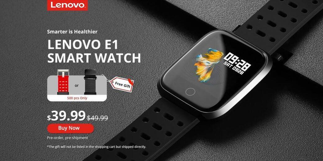 Lenovo E1 Первый обзор: Универсальные фитнес часы 2019