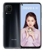 Huawei Nova 6 SE Первый обзор: Флагманский дизайн по цене среднего класса