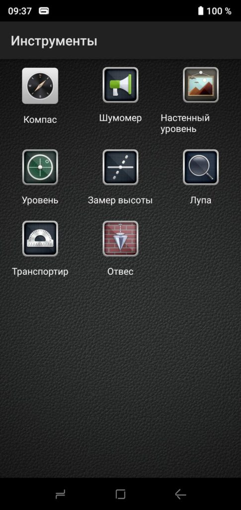 DOOGEE S68 Pro Обзор: Безупречный защищенный смартфон с Helio P70 и NFC