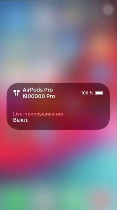 i900000 Pro TWS Обзор: Новое поколение копии AirPods Pro 2020 года