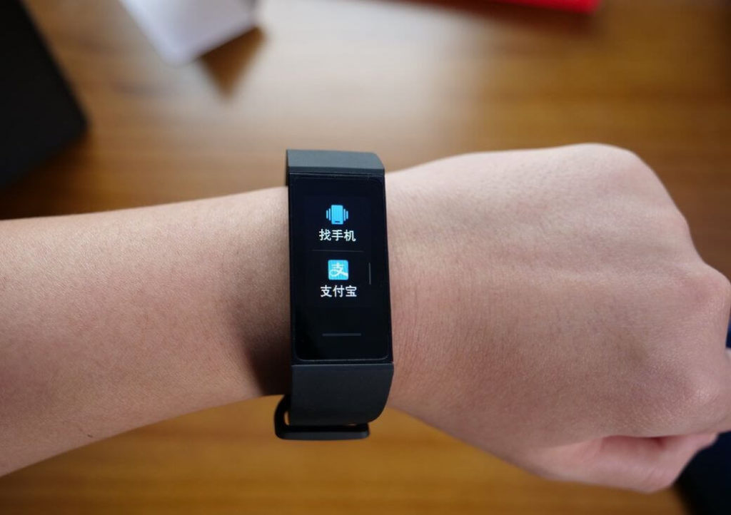 Redmi Band Обзор: Бюджетный умный браслет с NFC за $14