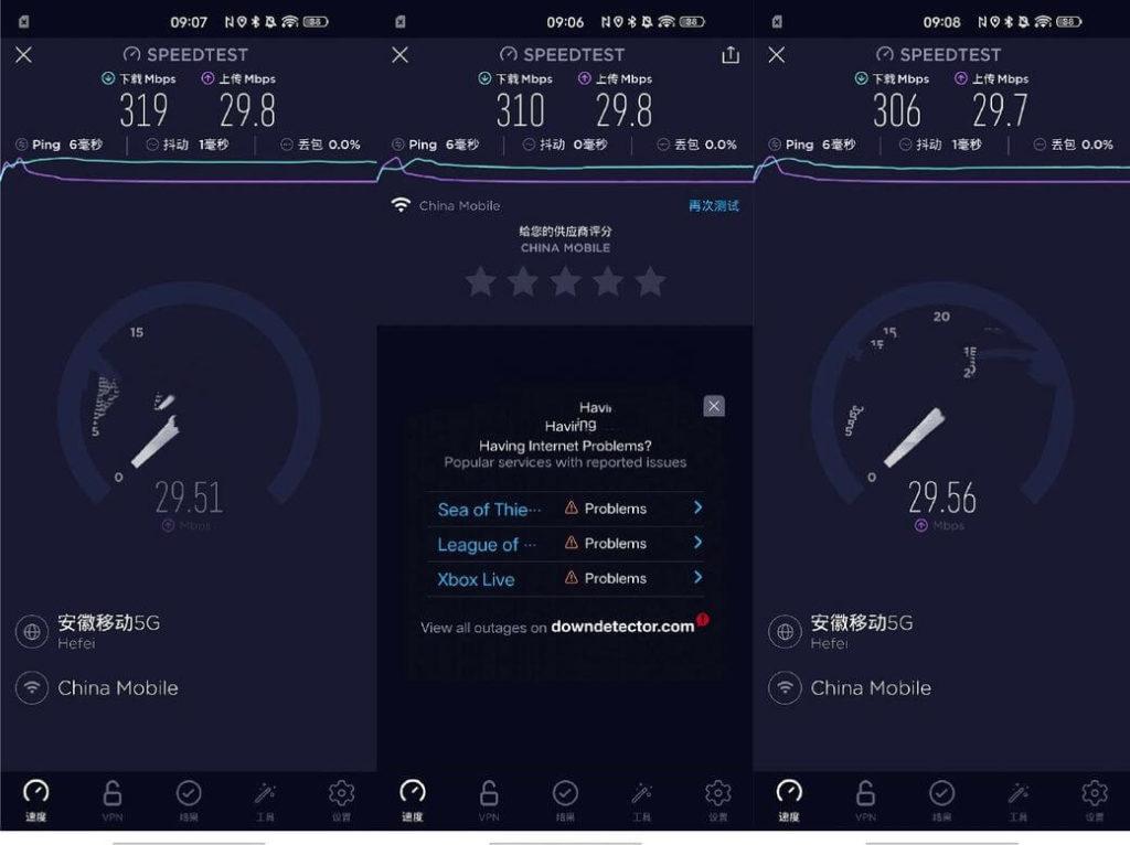 Huawei AX3 Pro Обзор: Wi Fi роутер шестого поколения за $80
