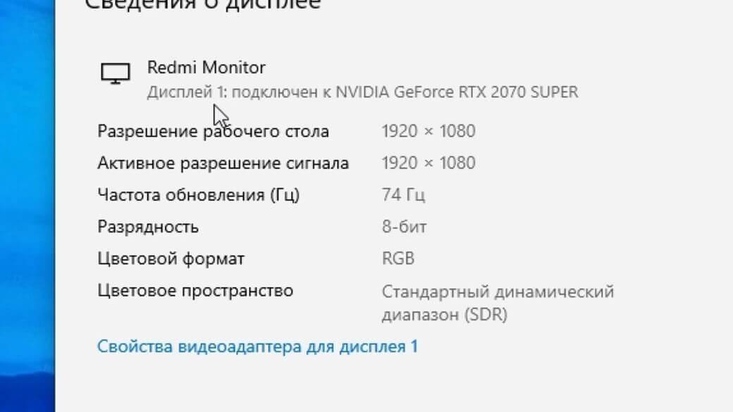 Xiaomi Redmi Display 1A Полный обзор: Нереальный 23,4 монитор за $80