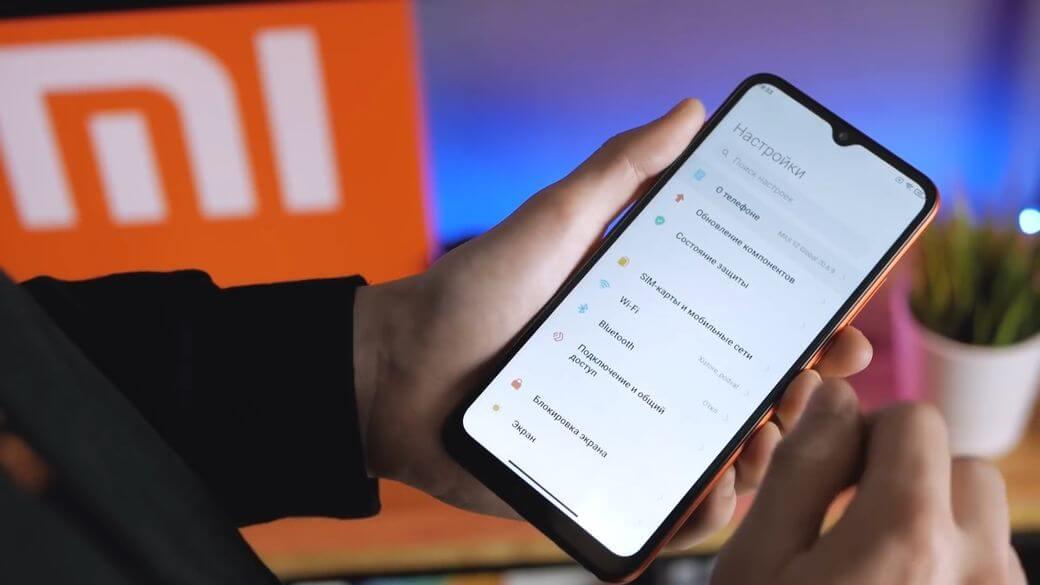 Xiaomi Redmi 9C Обзор: Недорогой смартфон с NFC за $119