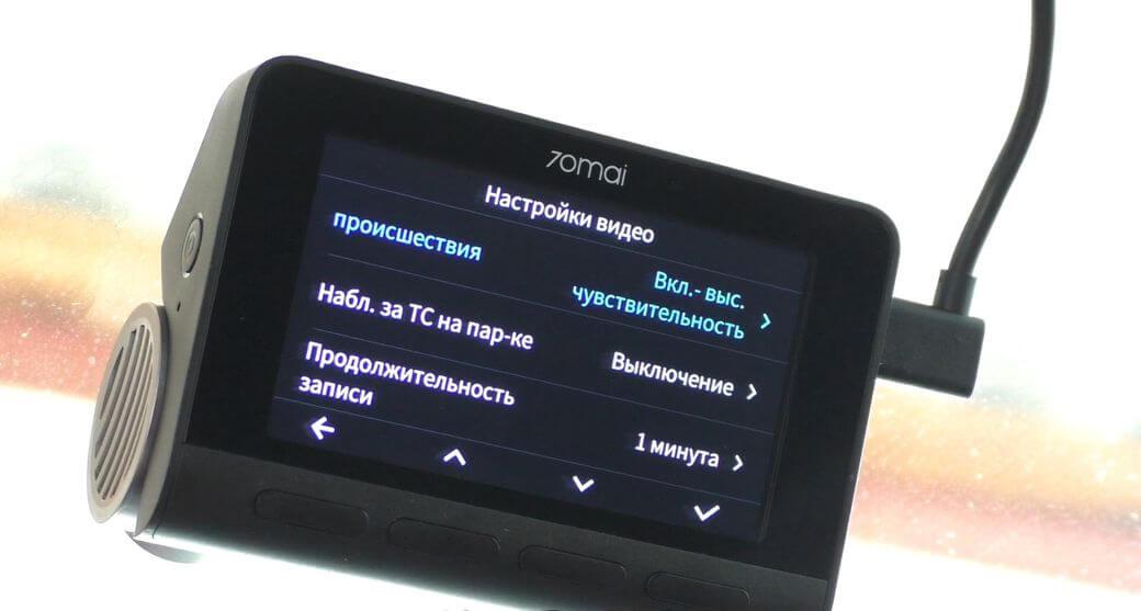 Xiaomi 70mai A800 Обзор: Видеорегистратор с 4К разрешением 2020 года