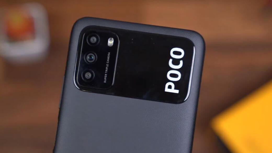 Xiaomi Poco M3 Обзор: Король бюджетного сегмента за $130