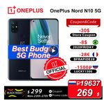 OnePlus Nord N10 5G со скидкой 35%