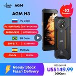 AGM H3 со скидкой 40%