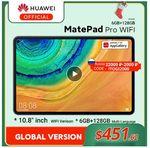 HUAWEI MatePad Pro со скидкой 35%